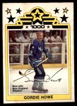 1977 O-Pee-Chee WHA #1  Gordie Howe  Front Thumbnail