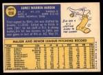 1970 Topps #656  Jim Hardin  Back Thumbnail