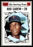 1970 Topps #453   -  Rod Carew All-Star Front Thumbnail