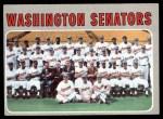 1970 Topps #676   Senators Team Front Thumbnail