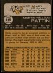 1973 Topps #415  Marty Pattin  Back Thumbnail