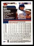 2000 Topps #33  Eric Karros  Back Thumbnail