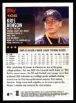 2000 Topps #108  Kris Benson  Back Thumbnail