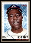 2000 Topps #237 B  -  Hank Aaron Magic Moments Front Thumbnail