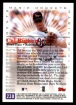 2000 Topps #238 E  -  Cal Ripken Magic Moments Back Thumbnail