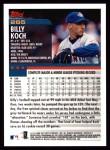 2000 Topps #265  Billy Koch  Back Thumbnail