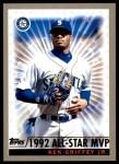 2000 Topps #475 D  -  Ken Griffey Jr. All-Star Magic Moments Front Thumbnail