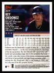 2000 Topps #37  Rey Ordonez  Back Thumbnail