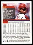 2000 Topps #64  Ivan Rodriguez  Back Thumbnail