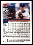 2000 Topps #399  Kerry Wood  Back Thumbnail