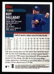 2000 Topps #186  Roy Halladay  Back Thumbnail