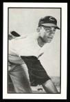 1953 Bowman B&W Reprint #42  Howie Judson  Front Thumbnail