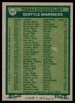 1977 Topps #597   -  Darrell Johnson / Don Bryant / Vada Pinson / Jim Busby / Wes Stock Mariners Leaders Back Thumbnail