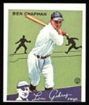 1934 Goudey Reprint #9  Ben Chapman  Front Thumbnail