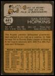 1973 Topps #441  Gail Hopkins  Back Thumbnail