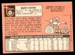 1969 Topps #563  Marty Pattin  Back Thumbnail