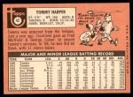 1969 Topps #42  Tommy Harper  Back Thumbnail