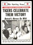 1969 Topps #169   -  Dick McAuliffe / Denny McLain / Willie Horton 1968 World Series Summary - Tigers Celebrate Their Victory Front Thumbnail