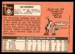1969 Topps #522  Joe Hoerner  Back Thumbnail