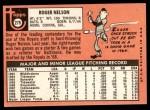 1969 Topps #279  Roger Nelson  Back Thumbnail