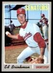 1970 Topps #711  Ed Brinkman  Front Thumbnail