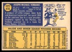 1970 Topps #416  Joe Verbanic  Back Thumbnail