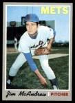 1970 Topps #246  Jim McAndrew  Front Thumbnail
