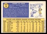 1970 Topps #55  Blue Moon Odom  Back Thumbnail