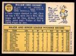 1970 Topps #471  Chris Zachary  Back Thumbnail