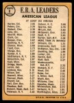 1968 Topps #8   -  Joe Horlen / Gary Peters / Sonny Siebert AL ERA Leaders Back Thumbnail