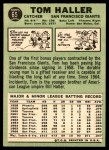 1967 Topps #65  Tom Haller  Back Thumbnail