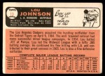 1966 Topps #13  Lou Johnson  Back Thumbnail