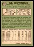 1967 Topps #308  Al Downing  Back Thumbnail