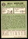 1967 Topps #144  Bill Hepler  Back Thumbnail