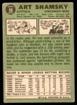 1967 Topps #96  Art Shamsky  Back Thumbnail