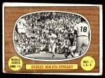 1967 Topps #154   1966 World Series - Game #4 - Orioles Win 4th Straight Front Thumbnail