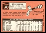 1969 Topps #297  Deron Johnson  Back Thumbnail