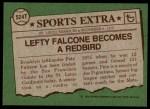 1976 Topps Traded #524 T Pete Falcone  Back Thumbnail
