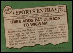 1976 Topps Traded #296 T Pat Dobson  Back Thumbnail