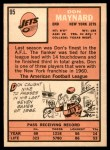 1966 Topps #95  Don Maynard  Back Thumbnail
