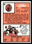 1966 Topps #26  Jack Kemp  Back Thumbnail