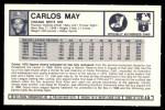 1973 Kellogg's #45  Carlos May  Back Thumbnail