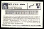 1973 Kellogg's #44  Dave Kingman  Back Thumbnail