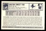1973 Kellogg's #27  Carlton Fisk  Back Thumbnail