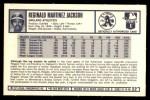 1973 Kellogg's #22  Reggie Jackson  Back Thumbnail
