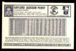 1973 Kellogg's #38  Gaylord Perry  Back Thumbnail
