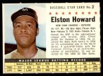1961 Post #2 COM Elston Howard   Front Thumbnail
