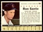 1961 Post #196 COM Ron Santo   Front Thumbnail