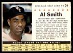 1961 Post #24 COM Al Smith   Front Thumbnail