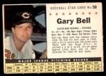 1961 Post #58 COM Gary Bell   Front Thumbnail